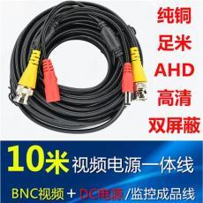 东莞光盈供应视频电源一体监控线10米