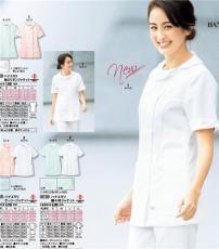 山东聊城护士服定做 实验服定制 美容技师服