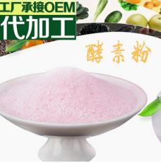 福建漳州龙海市辰韩食品代餐粉159oem贴牌