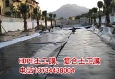 赤峰HDPE土工膜有限公司