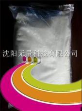 聚四氟乙烯微粉  橡胶  硅橡胶改良剂  耐磨