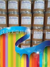 橡胶抗脱模 耐磨润滑助剂 聚四氟乙烯微粉