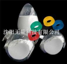 直銷改性聚四氟乙烯超細PTFE粉