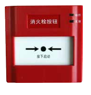 J-SAP-M-M900KG手动火灾报警按钮