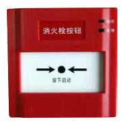 J-XAP-M-M500HC 智能消火栓按钮