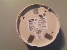 JTWB-BCD-5151EIS 非编址防爆感温探测器