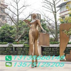 鑄銅抽象逛街購物人商業廣場玻璃鋼人像擺設