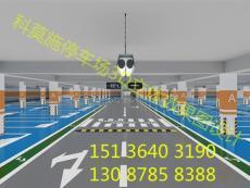 地下停车场环氧地坪设计贵州贵阳遵义毕节