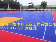 益阳悬浮地板球场施工 悬浮地板材料销售