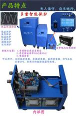 华威4KW太阳能逆变器价格 48V/4KW逆变器