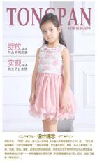 广东东莞市童畔女童双色花朵翻领雪纺连衣裙