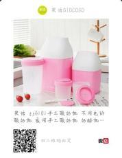 酸奶機怎么用
