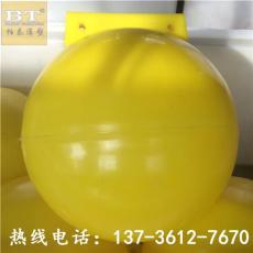 七台河50厘米塑料水上浮球厂家