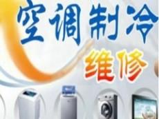 欢迎访问 南昌春兰空调各点售后服务维修点