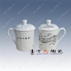 禮品辦公杯定做 景德鎮陶瓷茶杯廠家