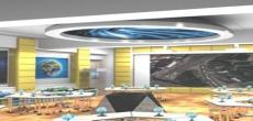 廣東數字化地理教室方案 配置 地理數字化