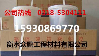 浙江宁波市中埋式橡胶止水带厂家