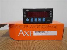 供应台湾钜斧AXE计数器MC-B22-NNB