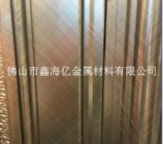 鑫海億彩色不銹鋼板 拉絲紅古銅 交叉拉絲