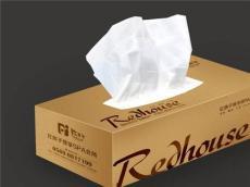 厂家直销定做盒装抽纸订做抽取式餐巾纸创意