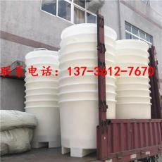 銅陵水產養殖圓桶蔬菜加工桶