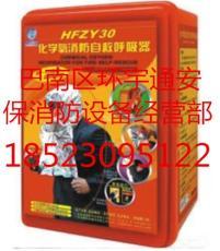 重庆巴南消防器材 重庆巴南消防器材销售