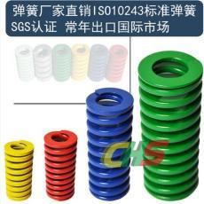 厂家直销替代进口ISO标准合金钢CIG弹簧