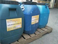 單組份水性聚氨酯防水涂料
