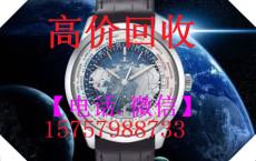溫州市瑞安市出售卡地亞手表去哪里