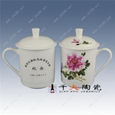 聚会礼品茶杯定做 陶瓷茶杯定制加字