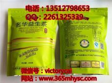 海南三亚名华益生茶厂家供应