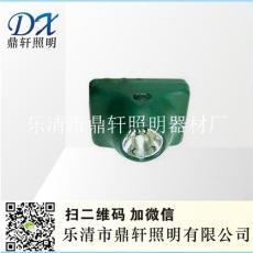 安徽高亮度固態防爆頭燈DHR7130 DHR7130