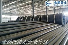 河南PE给水管安装与存放技术说明 金鹏管业