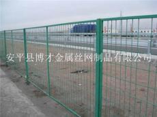 沈阳铁丝网围栏多少钱一米 圈地围栏网批发