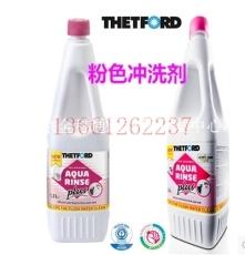 北京波塔波替便携式马桶清洗剂去味剂清洗剂
