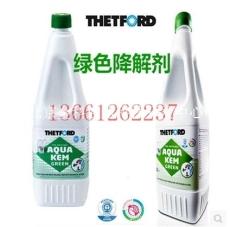 移动马桶污物箱大便降解剂分解剂除臭剂