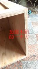 廣州市番禺區附近木制品木箱廠批發出口木箱