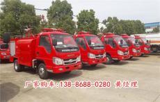 微型消防站配備的消防車價格
