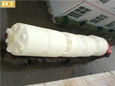 上饶15吨化工塑料储槽塑料水箱