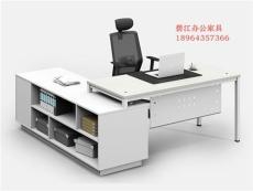 上海老板桌价格 碧江家具