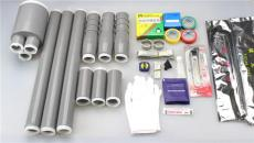300-400mm2高壓冷縮電纜終端戶外WLS-10/3.4