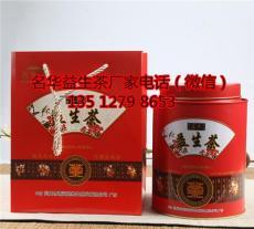 湛江市霞山区名华益生茶超浓缩型供应