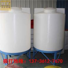 鞏義5噸防凍液攪拌桶聚乙烯材質