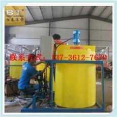 新密防冻液搅拌桶5吨生产厂家