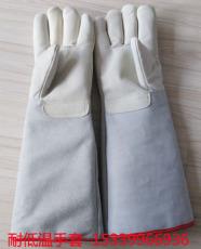 云南低温手套-加气站耐低温手套-防冻手套