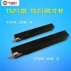 广东深圳允利切断车刀TKF20R200-T