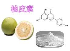 柚子提取物 柚皮甙 品質保證