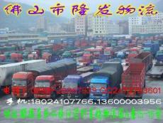 顺德区龙江镇到云南大理弥渡县特快货运专线