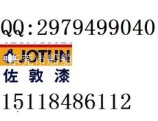 JOTUN佐敦牌油漆快干环氧面漆JOTA EP20T