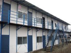 提供路橋單層活動房搭建 天臺雙坡活動房